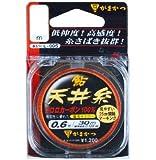 がまかつ(Gamakatsu) 鮎天井糸フロロ L005 0-0.6