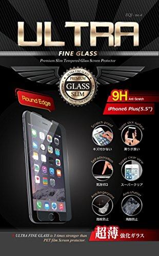1年保証・指紋認証のiphone6 Plus(5.5インチ)には、ラウンドエッジ加工の0.15mmが必須Ultra Fine Glass 強化ガラス液晶保護フィルム(高鮮明・スクラッチ防止・気泡ゼロ・指紋防止機能) (iphone6 Plus(5.5インチ))