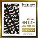 SH-04Eケース SH-04Eカバー SH-04E専用ケース TPUケース/AQUOS PHONE EX SH-04E /1188_和風-桜-黒(花_模様)