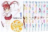 みなみけ コミック 1-9巻 セット (ヤングマガジンコミックス)