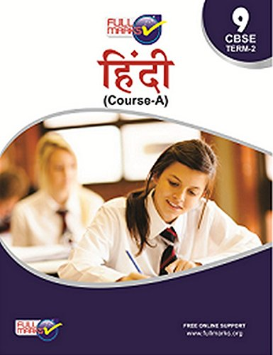 Full Marks Hindi Course A Class 9 (Hindi) price comparison at Flipkart, Amazon, Crossword, Uread, Bookadda, Landmark, Homeshop18