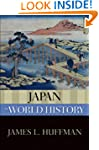 Japan in World History (New Oxford Wo...