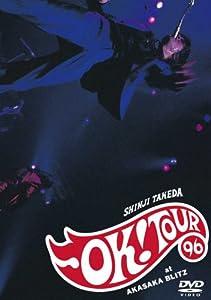 Shinji Takeda Ok! Tour`96
