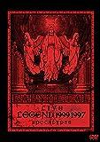 LIVE ~ LEGEND 1999&1997 APOCALYPSE [DVD]