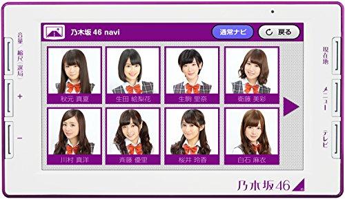 乃木坂46 7インチPND NGZ46
