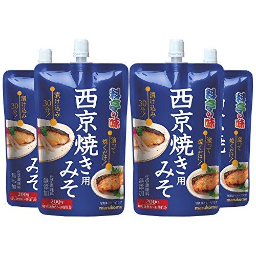 ネタリスト(2019/02/07 13:00)ご飯を何杯でもおかわりしたくなる「西京漬け」を自作