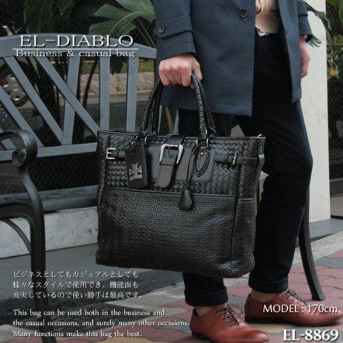 EL-DIABLO エルディアブロ ビジネスバッグ メンズ メッシュ 大容量 2WAYバッグ VIENTOシリーズ ブラウン 【EL-8869】