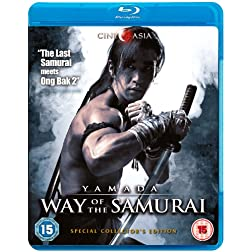 Yamada Way of the Samurai [Blu-ray]