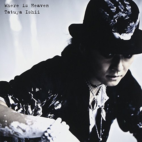 Where is Heaven(初回生産限定盤)(DVD付)