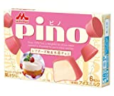森永 ピノ レアチーズ味&木苺チョコ 24入