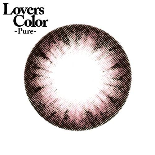 小森純×度ありカラコン Lovers ColorPureー ファジーピンク PWR0.50 DIA 14.0