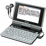 シャープ 電子辞書 Papyrus 生活総合モデル PW-TC900