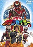 超星神 グランセイザー DVD全13巻セット