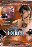 echange, troc The Duel