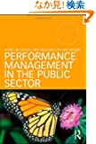 Performance Management in the Public Sector (Routledge Masters in Public Management)