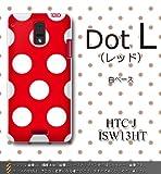 HTC J ISW13HT対応 携帯ケース【528ドットL『レッド』】