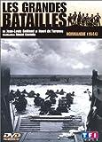 Les Grandes batailles : Normandie (1944)