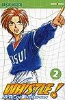 Whistle !, Tome 2 : par Higuchi