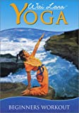 Yoga: Beginners Workout [DVD] [Import]