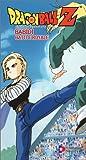 echange, troc Dragon Ball Z: Babidi - Battle Royale [VHS] [Import USA]