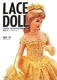 LACE DOLL―磁器人形レースドール