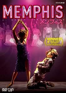 MEMPHIS [DVD]