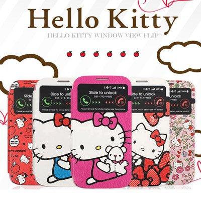 GALAXY S4 SC-04E ケース カバー  Hello Kitty ハローキティ Flip フリップ キャラクター カバー galaxy S4 ケース カバー / sc-04e ケース カバー / ギャラクシーs4 ケース カバー / ギャラクシー s4 ケース カバー