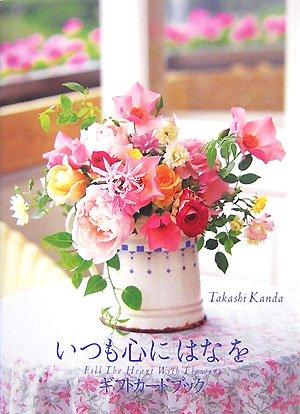 神田隆 (俳優)の画像 p1_4