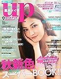 bea's up (ビーズアップ) 2014年 09月号 [雑誌]