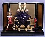 【新作】【五月人形】兜平飾り【武久】紫【8号】金沢箔屏風k4s2【兜飾り】