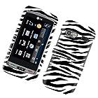 LG Vu Plus GR700 (AT&T) Snap On Protector Hard Case Zebra Pattern Design
