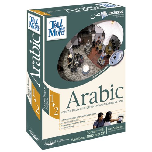 TeLL me More Arabic 51T1E8ZEZTL._SS500_.