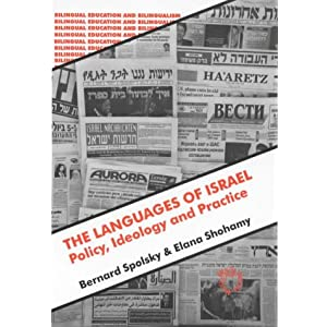 Amazon.com: The Languages Of Israel: Policy Ideology and Practice ...