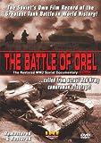 The Battle of Orel (Kursk) Restored WW2 Soviet Documentary DVD
