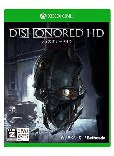 Dishonored HD 【CEROレーティング「Z」】