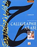 echange, troc Ghani Alani - Calligraphie arabe : Initiation