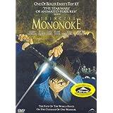 Princess Mononoke (Bilingual)by Y�ji Matsuda