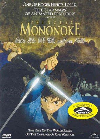 もののけ姫 [DVD] 北米版
