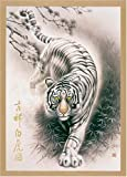 2000ピース 白虎図 22-017