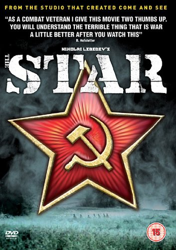 the-star-2002-dvd