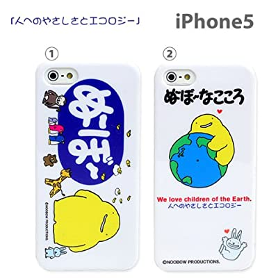docomo au SoftBank iPhone5 iPhone5S 対応 企業コラボ企画 ぬ~ぼ~ iPhone ケース カバー ジャケット (ぬ~ぼ~なこころ)