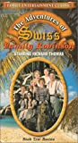 Adventures of Swiss Family Robinson 10: Boston [VHS]