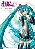 初音ミク  2014年カレンダー