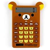 ダイカット電卓 (計算機) リラックマ