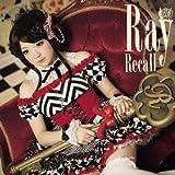 双翼のエトワール-Ray