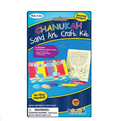 Chanukah Sand Art - Fun Set