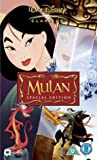 Video - Mulan (Disney) [VHS] [1998]