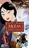 Mulan (Disney) [VHS] [1998]
