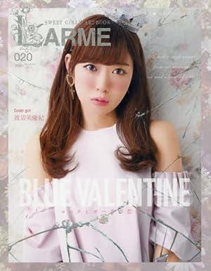 LARME(ラルム)020 2016年3月号