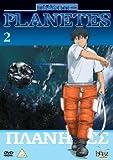 echange, troc Planetes - Vol. 2 [Import anglais]